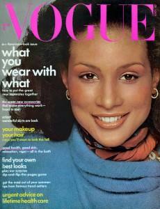 1974 August Vogue